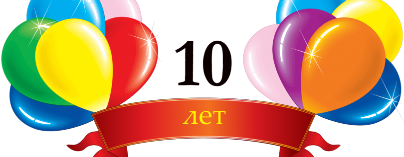 otkritka-pozdravlenie-devochke-10-let foto 4