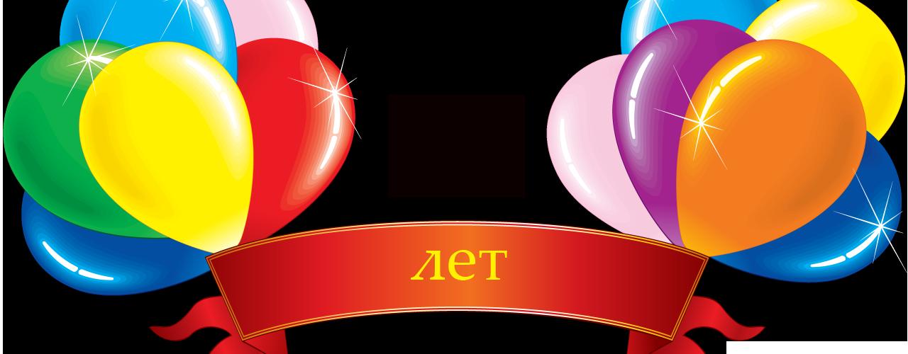 pozdravleniya-45-let-zhenshine-krasivie-otkritki foto 2