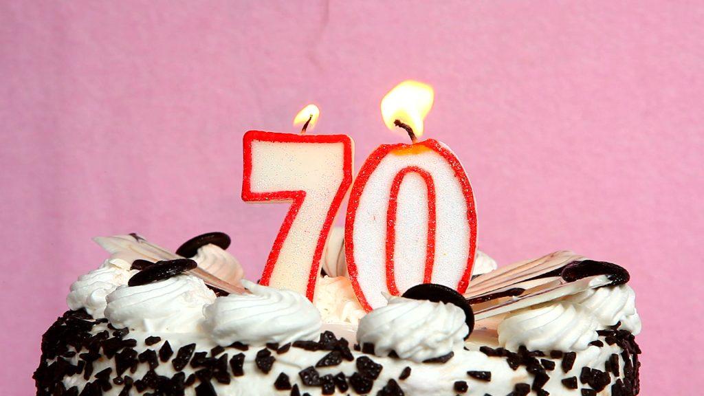 Юбилей 70 лет торт