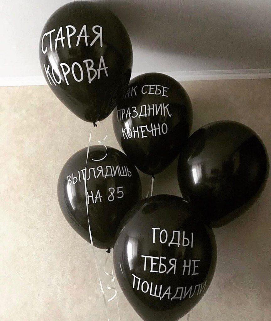 Ржачное поздравление с днем рождения подруге